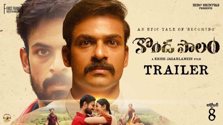 Kondapolam Trailer: A Realistic Tale