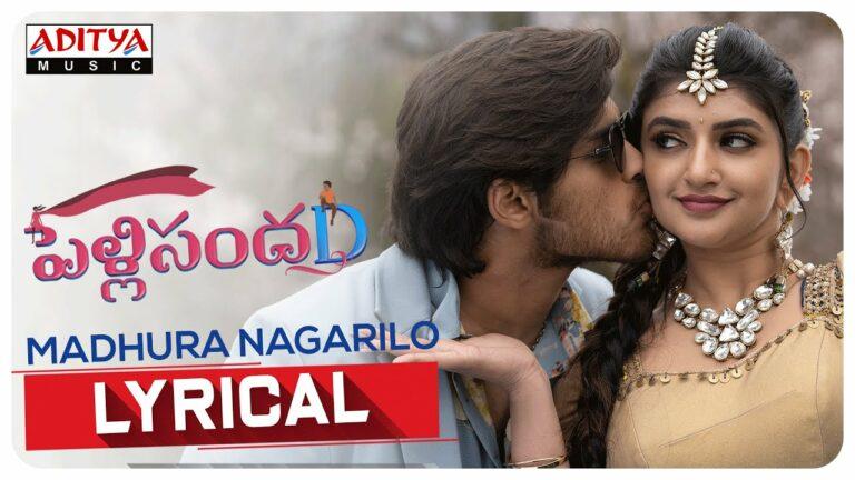 Raviteja unveils melodious Madhura Nagarilo lyrical from Pelli SandaD
