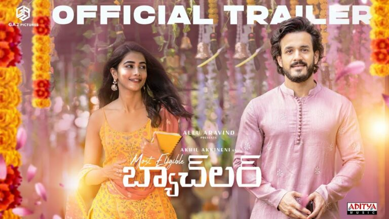 Most Eligible Bachelor Trailer: All about Akhil's Wedding