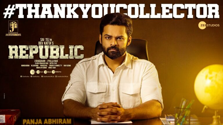 Sai Dharam Tej launches #ThankYouCollector Stories