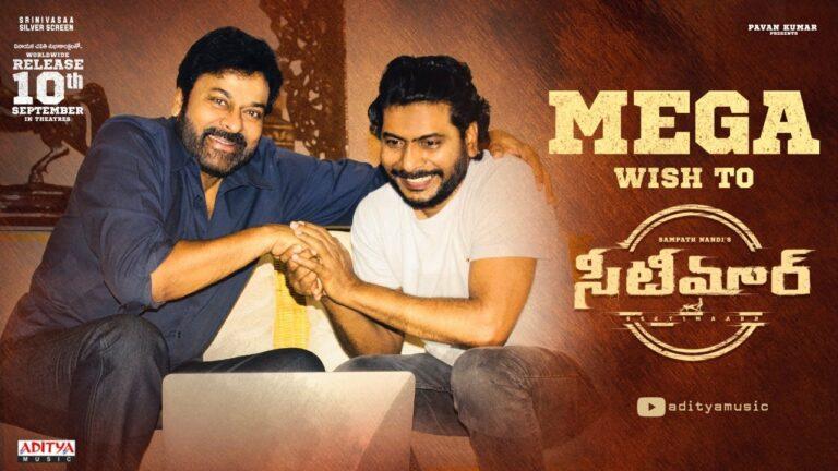 Megastar's wishes for Seetimaarr