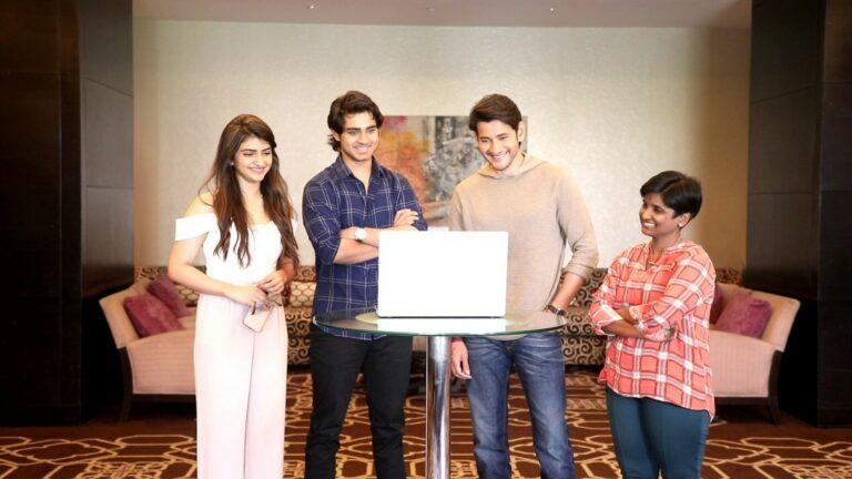 Pelli SandaD Trailer launch by Mahesh Babu