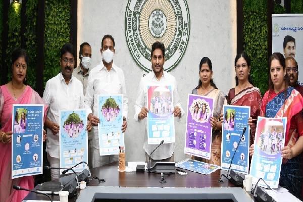 Andhra govt to provide free sanitary napkins to girl students
