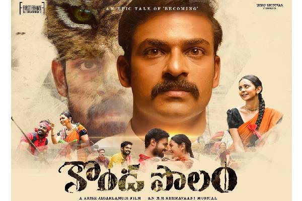 Vaisshnav Tej's 'Konda Polam' Movie Review: