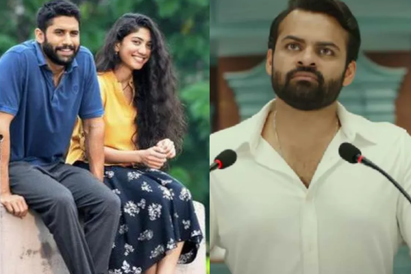 Tollywood Box-office: Republic and Love Story drop Big