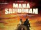 Maha Samudram Review