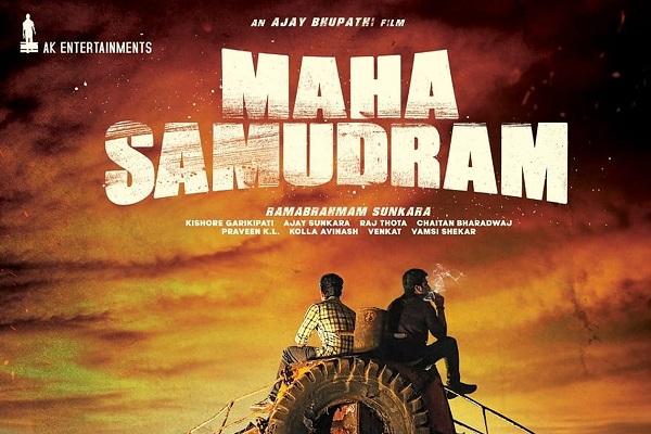 Maha Samudram Review :  Friends-Turned Foes
