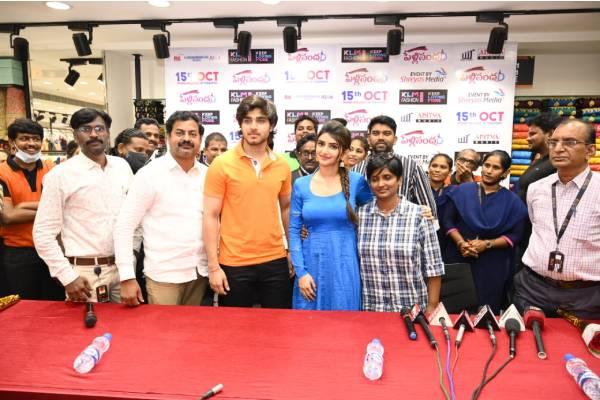 PellisandaD team at Rajahmundry