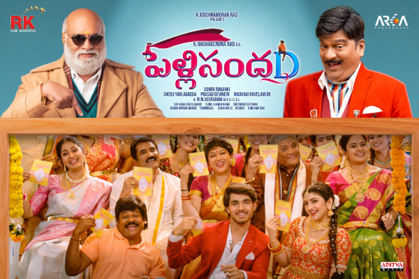 Pelli SandaD in overseas by Great India Films from Oct 15th