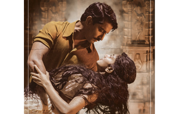 Nani announces the release date of Shyam Singha Roy