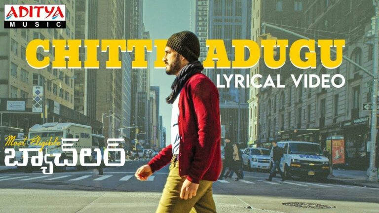 Watch: Chitti Aduga From MEB