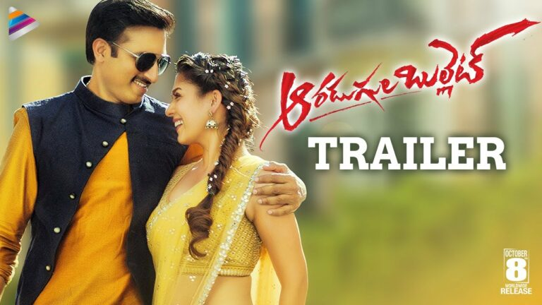 Gopichand's Aaradugula Bullet Trailer: Stale and Old Template