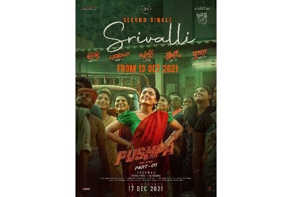 Pushpa second single Srivalli Updates